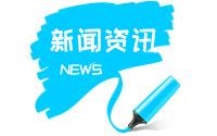 2017中国赴泰旅客近千万 航线运营品质待关注