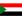 苏丹半山航空公司