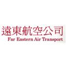 远东航空运输公司