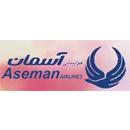 伊朗阿塞曼航空