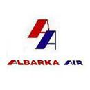 埃尔巴卡航空公司