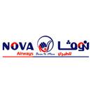 新星航空公司